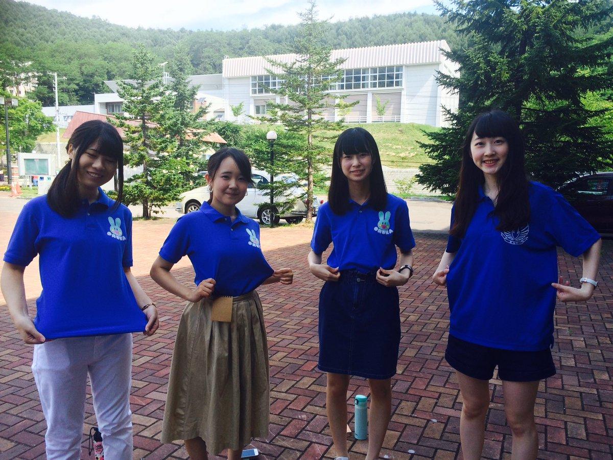 大学 小樽 商科 小樽商科大学ってどうなの?
