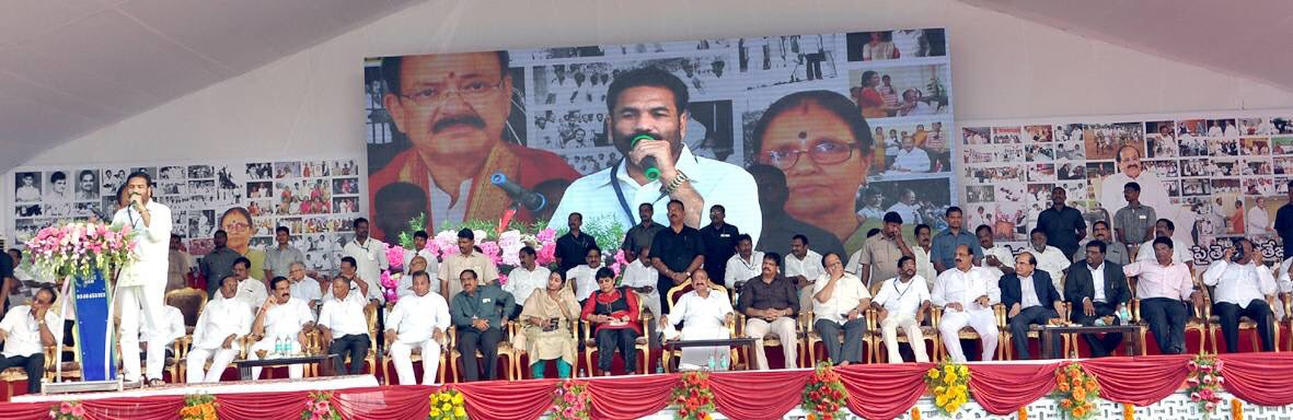 (2/2) I hope &amp; wish there will be one more programme in the same #VRC premises when @MVenkaiahNaidu garu becomes president  #Nellore <br>http://pic.twitter.com/4uAUZgomxX