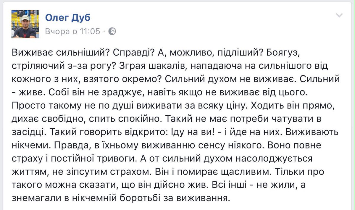 В ходе АТО погибли уже 2307 бойцов, - начальник Генштаба Муженко - Цензор.НЕТ 3515