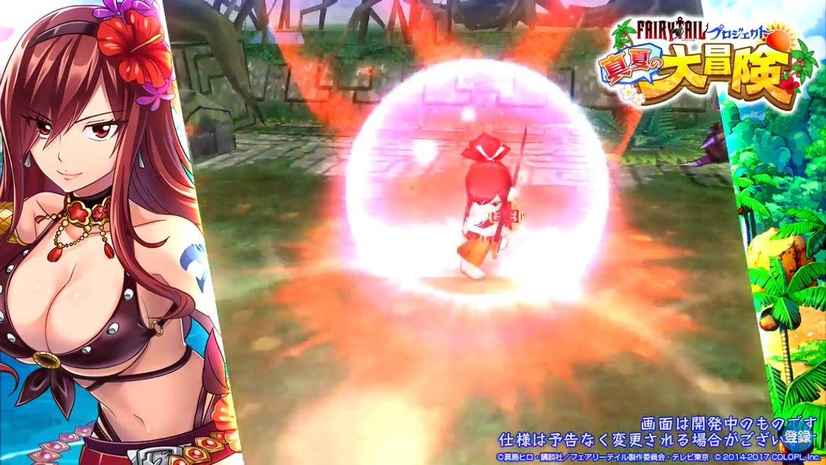 【白猫】フェアリーテイルコラボ『エルザ(CV:大原さやか)』は無属性の双剣!ソアラ型のフォームチェンジ+紅桜と天輪の鎧に換装!【プロジェクト】