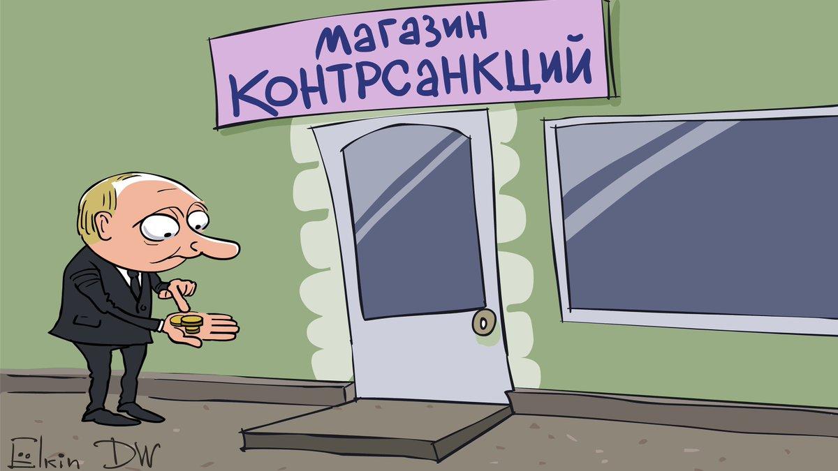 В течение следующих нескольких недель мы должны продвинуться вперед по санкциям против России, - министр финансов США Мнучин - Цензор.НЕТ 4172