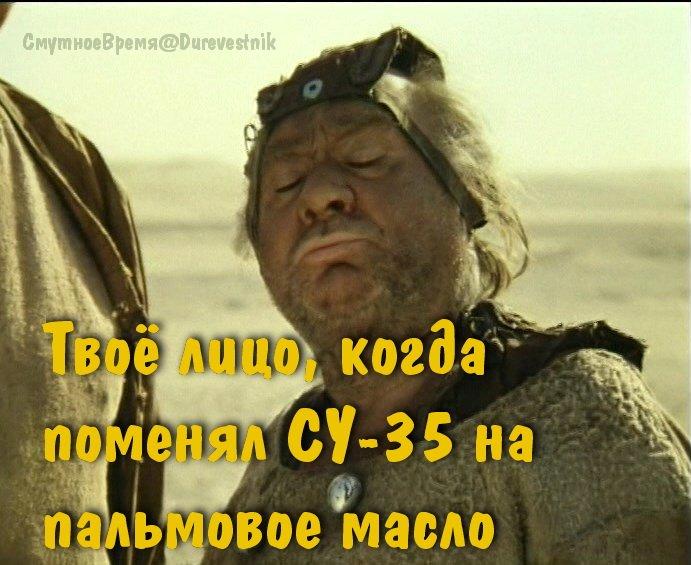 Владимир берет ероплан, Владимир взлетает наверх - Цензор.НЕТ 4809