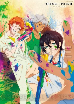 『アイナナ』2周年記念大特集のガルスタ9月号は『うた☆プリ』『キンプリ』ポスター付録つき