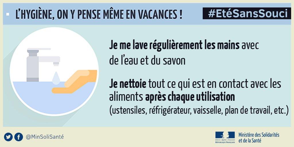 #EtéSansSouci ☀️ - Conseil n°1 : l'hygiène, on y pense même en #vacances !  💦