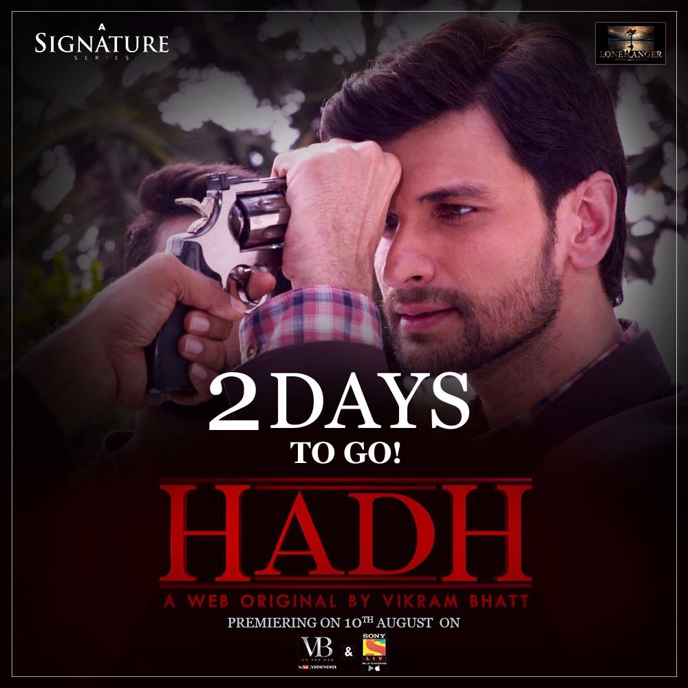 hadh hashtag on Twitter