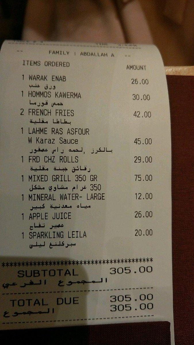مطاعم الرياض Twitter वर مطعم ليلى من لبنان فيورنزا لابيازا سارع التخصصي