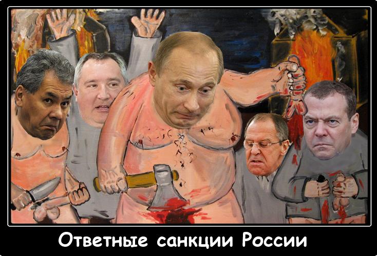 """Конец многоходовок, песня о внешней политике, смешные санкции. Свежие ФОТОжабы от """"Цензор.НЕТ"""" - Цензор.НЕТ 2501"""