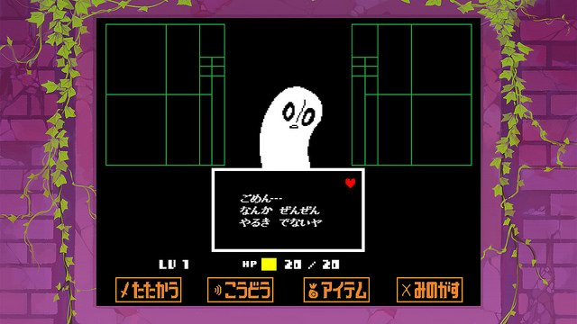 tobyfox on twitter the ps4 and vita versions of undertale will