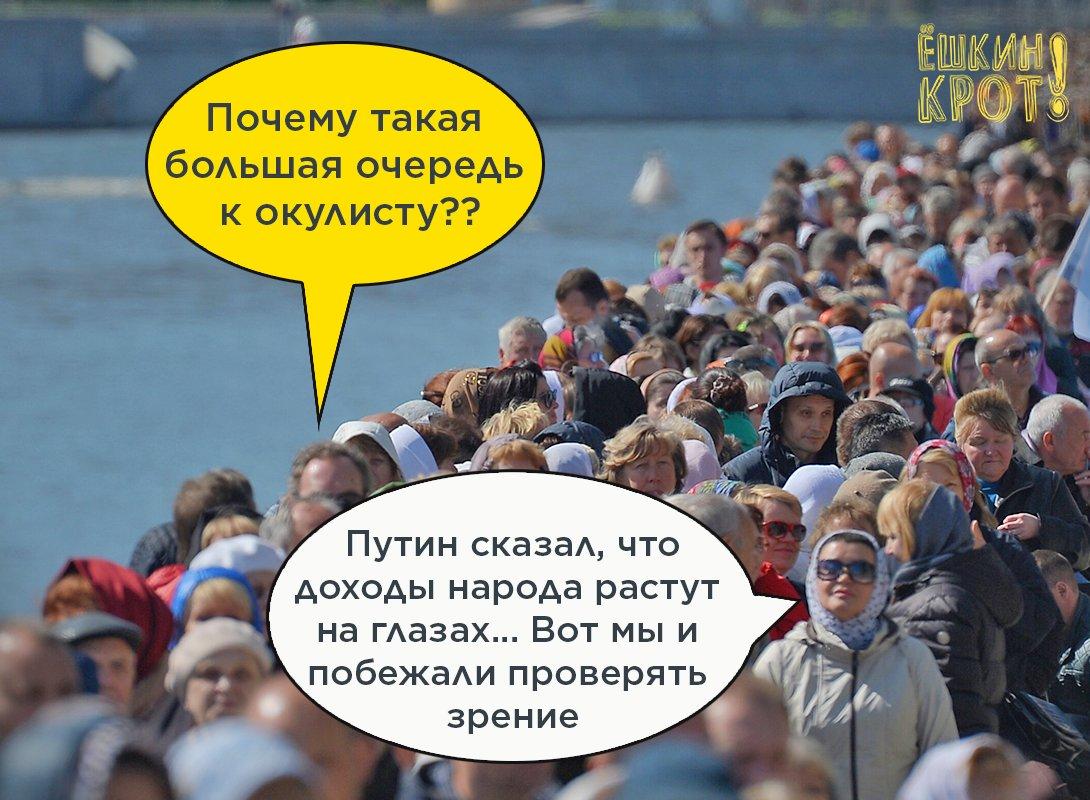 650 россиян просили убежища в Украине в прошлом году, - ООН - Цензор.НЕТ 6271