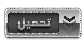 احمد کرملاچعب Ahmadkaab2330 Profile Pinterest