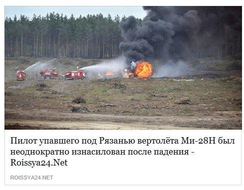 Россия испытывает на Донбассе новое вооружение в условиях боевых действий, - Генштаб ВСУ - Цензор.НЕТ 6261