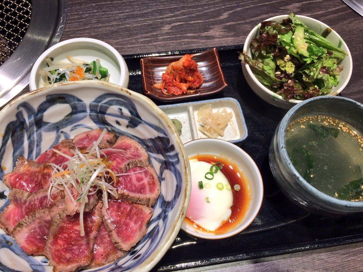 RT @tommy24tw: 【グルメ】米沢牛焼肉 仔虎 仙台駅店。 和風ローストビーフ丼ランチは1700円。...