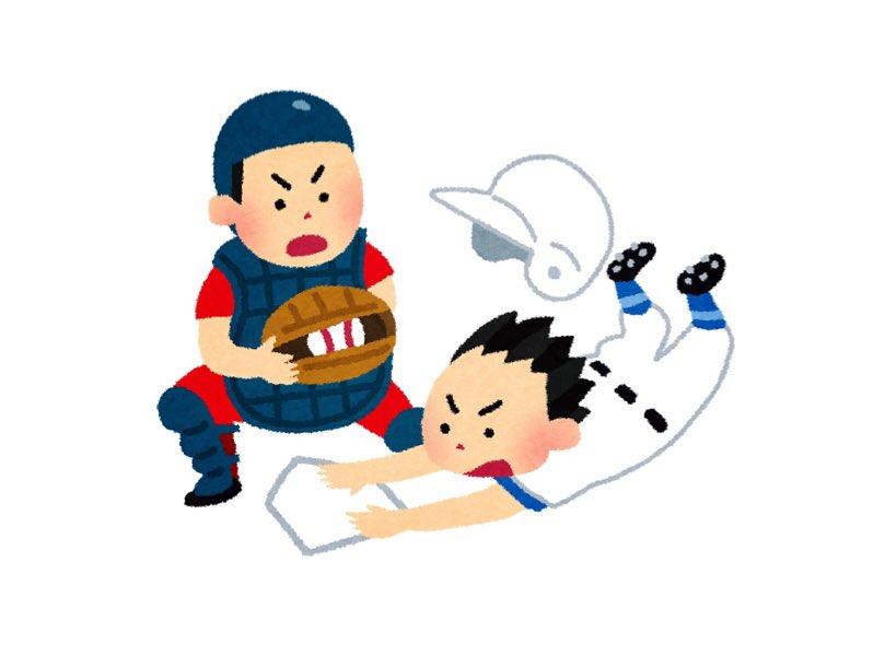 """一条わかば🎧FMはしもと on Twitter: """"♡クラブわかば♡ ご来店(お聴き ..."""