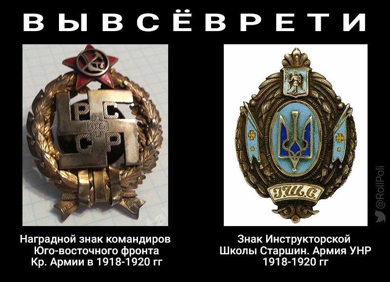 Депутат Госдумы Миронов предлагает в ответ на санкции вывести российские деньги из США и запретить западный алкоголь - Цензор.НЕТ 1471