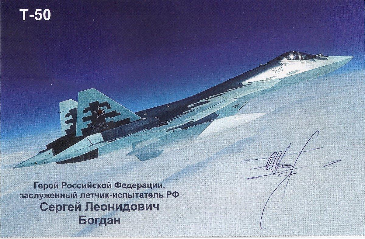 مقاتله Sukhoi T-50 PAK FA سيتغير اسمها الى Su-57  DGtwCMEXYAAALX9