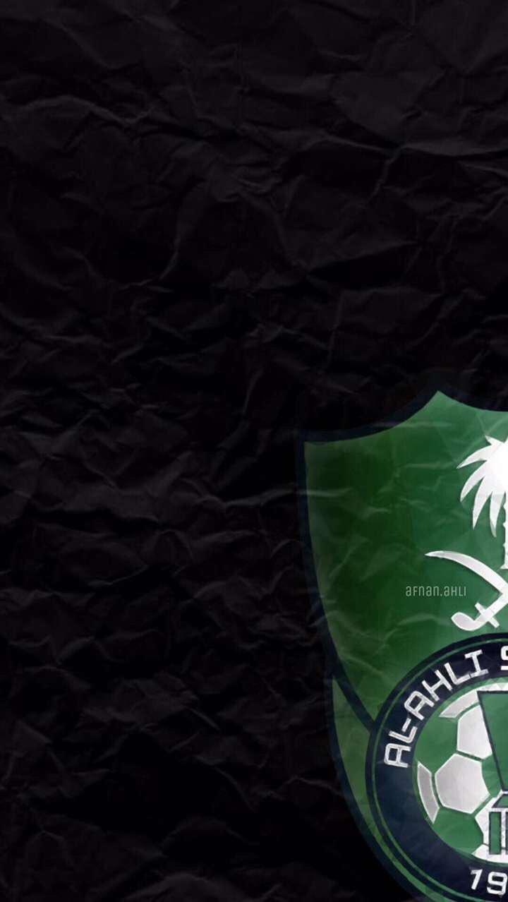 خلفيات شعار النادي الاهلي