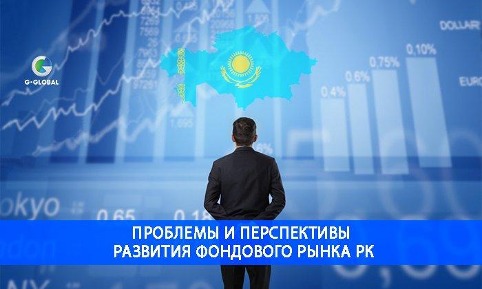 Проблемы развития туризма в россии реферат