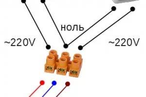 Схема подключения магнитного пускателя 380 в через кнопочный пост