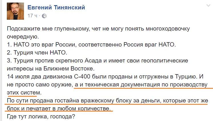 """""""Правитель в Пхеньяне сумасшедший, но не готов перейти черту"""", - Маккейн - Цензор.НЕТ 1431"""