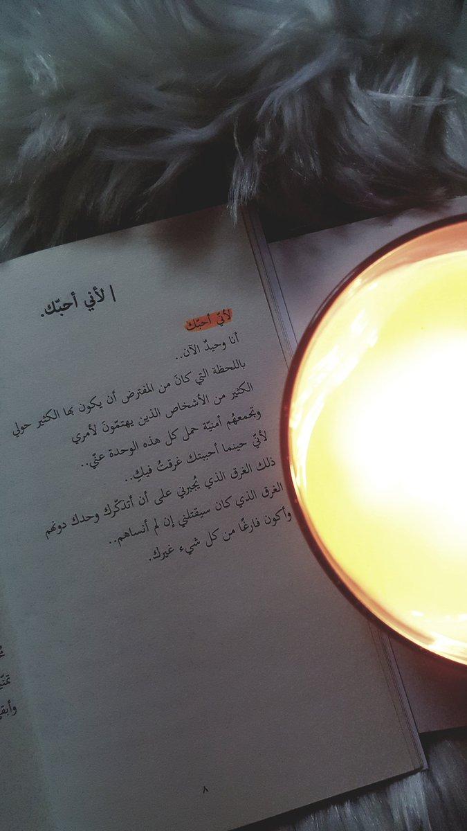 كتاب اختصاري السري خالد الزايدي pdf