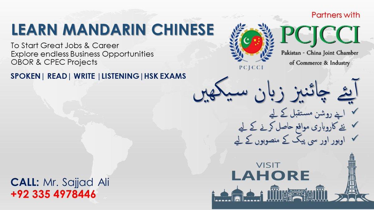 For learn mandarin