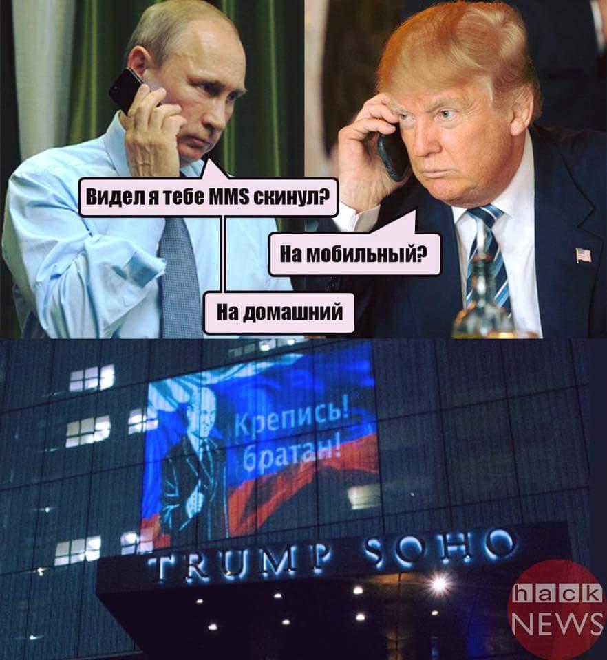 Типы, картинки анекдоты про политику