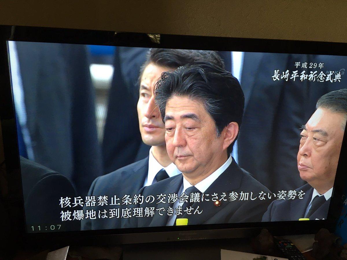 長崎市長の厳しい叱責に  このかた https://t.co/hIkkhDU1i3