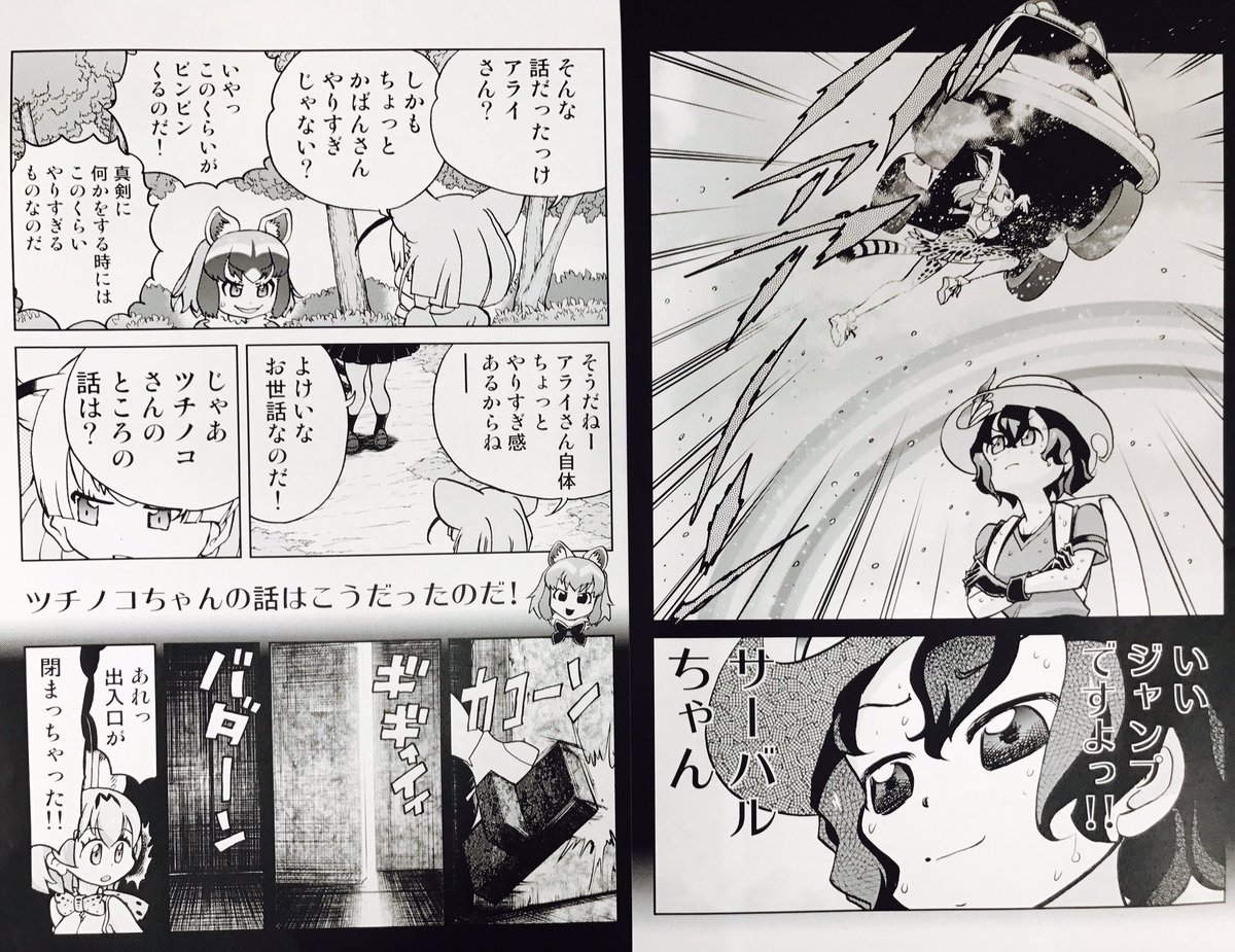 @simakazuの画像