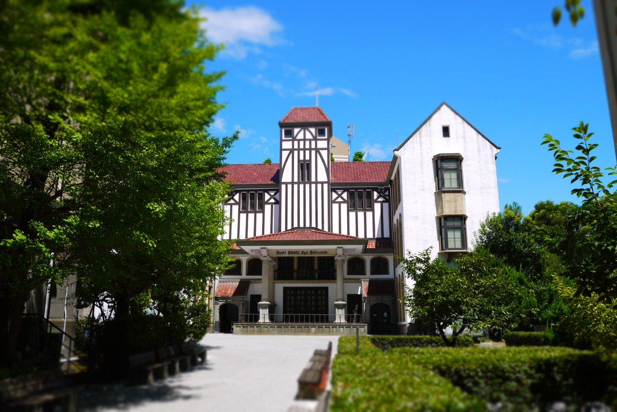 博物館 演劇 早稲田 大学
