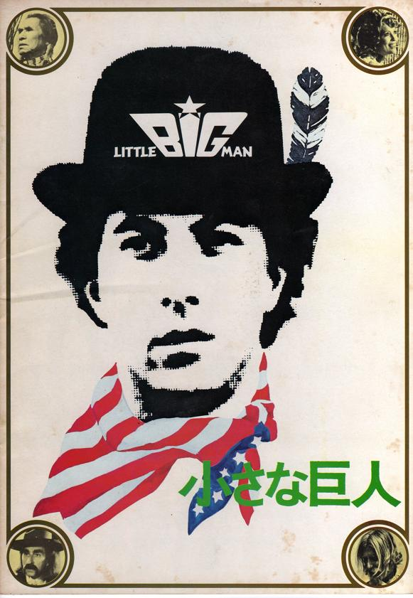 Awesome japanese poster for &quot;Little Big Man&quot; - 1970 by  #ArthurPenn #DustinHoffman<br>http://pic.twitter.com/e9PKMFpukS