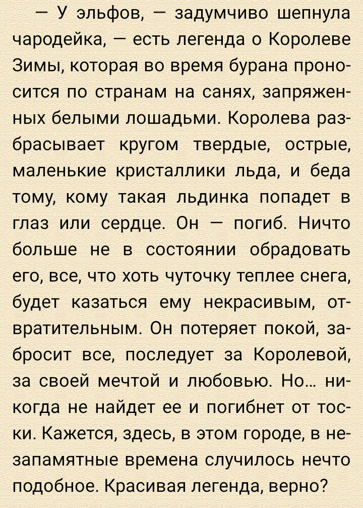 Анджей сапковский скачать книги бесплатно
