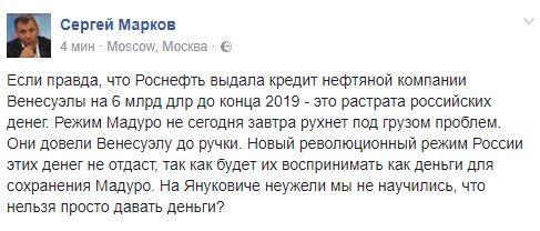 В ТОП-10 сайтов, популярных в Украине, не осталось ни одного российского - Цензор.НЕТ 8675