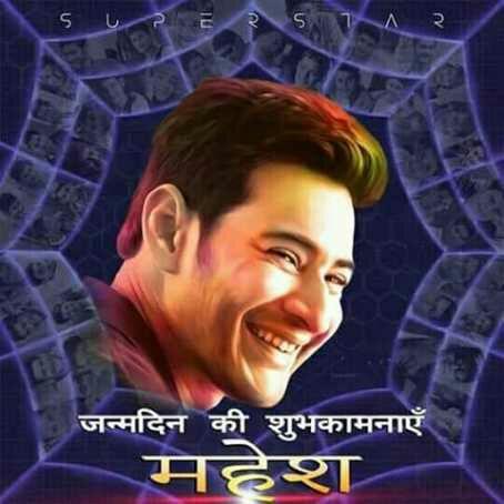 Happy Birthday From Akshay Kumar Fans