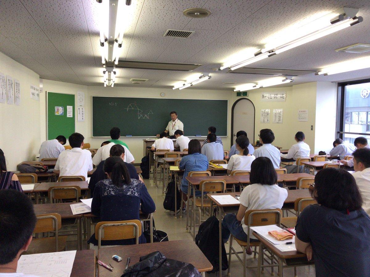 広島 公務員 専門 学校