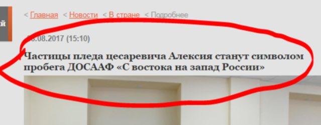 Убийства, грабежи и скотское отношение: туристы из РФ отказываются от поездок в Абхазию, - блогер - Цензор.НЕТ 5920