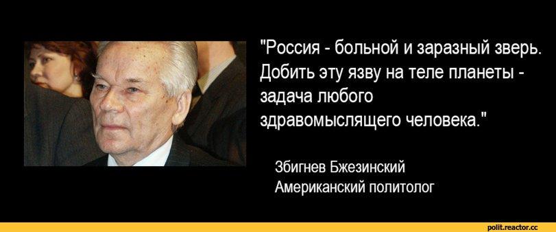 Госдеп США осудил визит Путина в Абхазию и призвал вывести войска на довоенные позиции - Цензор.НЕТ 4457