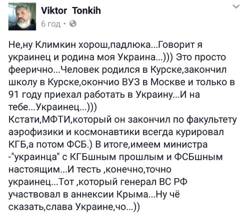 Климкин родился в России, насколько я понимаю, имеет там гражданство, - Саакашвили - Цензор.НЕТ 8067