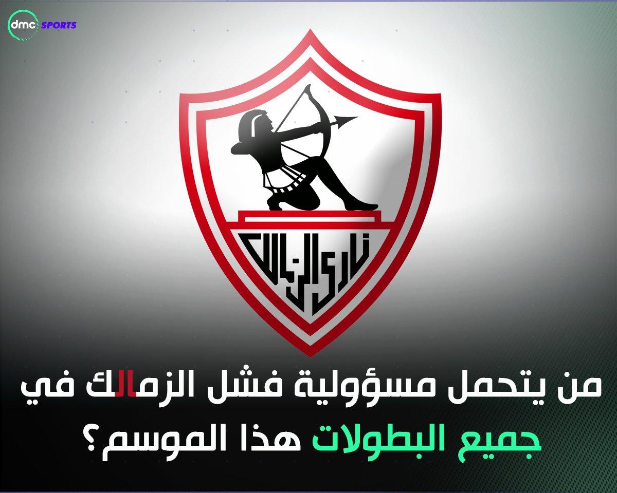 KAREEM ZAMLEKY (@kareemh19220644) | Twitter