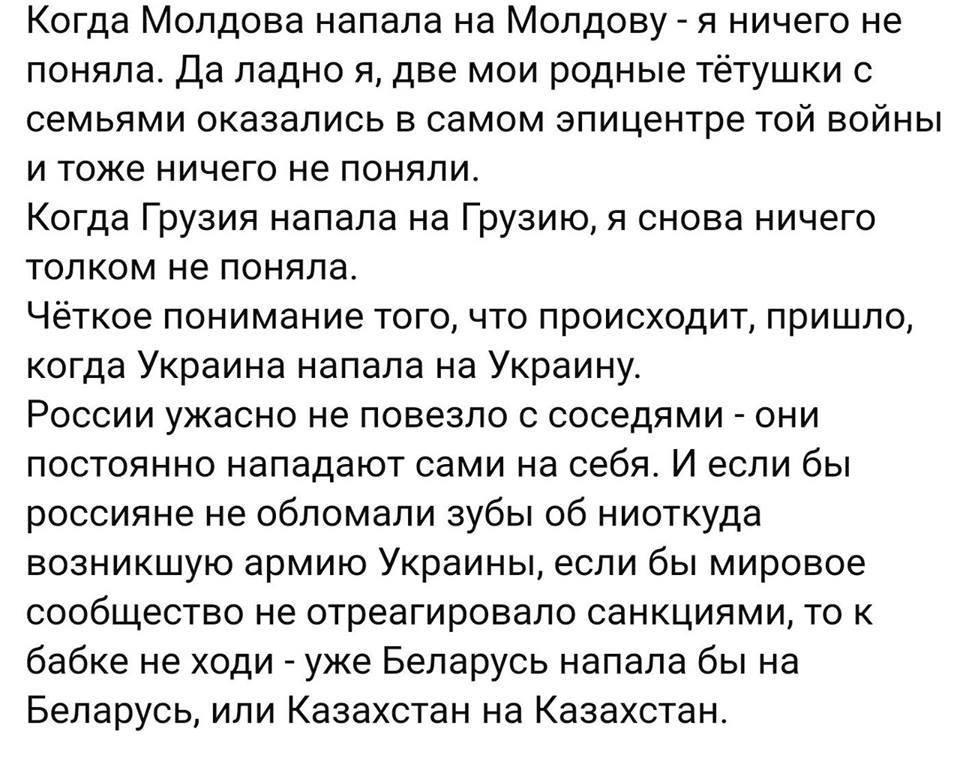 """ВСУ об инициативе Путина: """"Ситуация отслеживается, принимаются соответствующие меры"""" - Цензор.НЕТ 5423"""