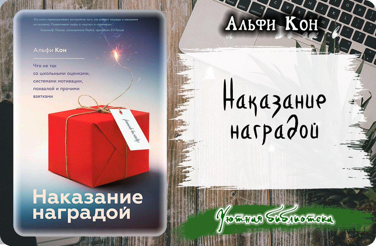 Книги психология бесплатно скачать