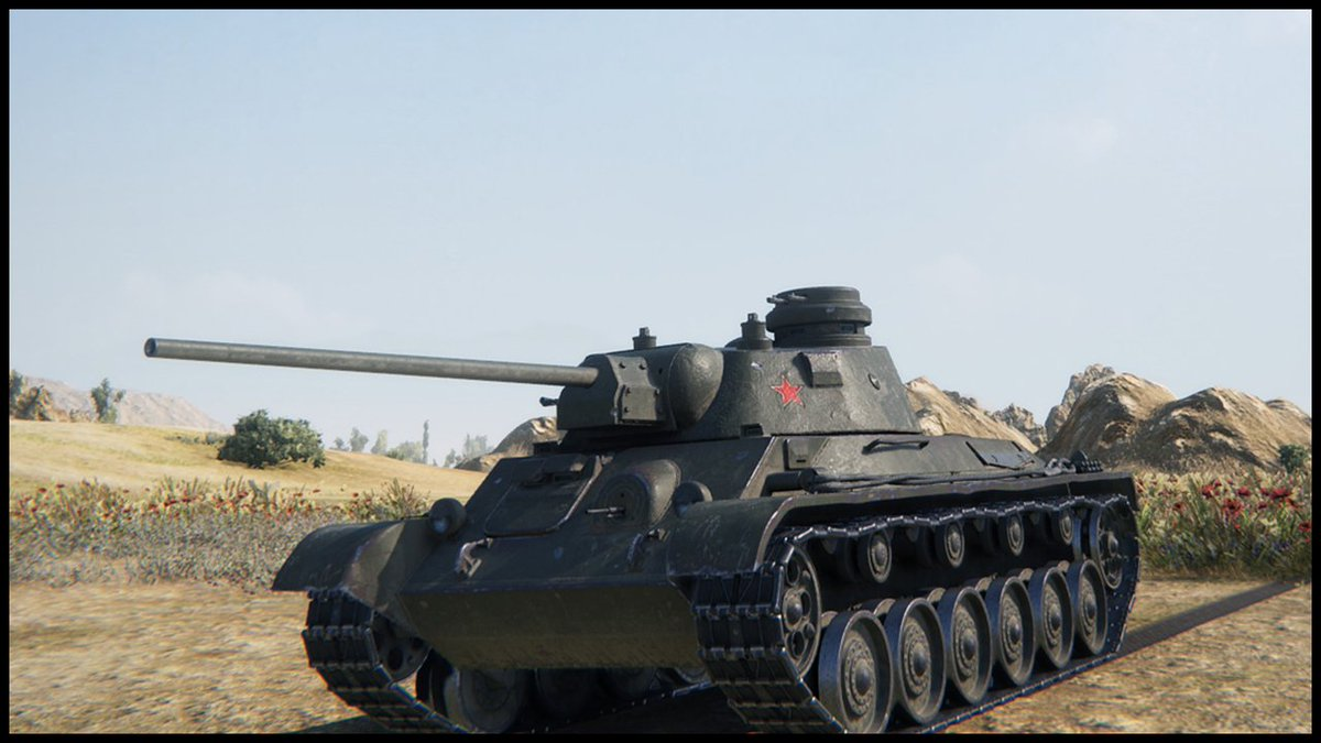 A 43 Wot а43 hashtag on twitter