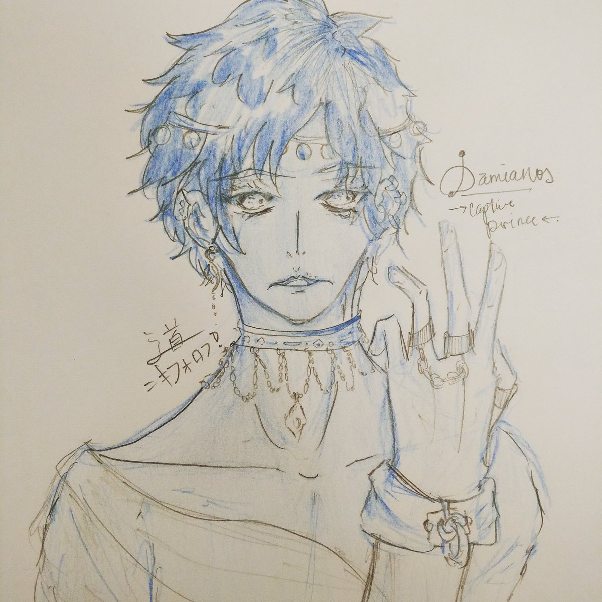 Damianos again looks kinda scary captiveprince from cspacat mangastyle fanart manga anime mangaka drawingart sketch pencilpic twitter com