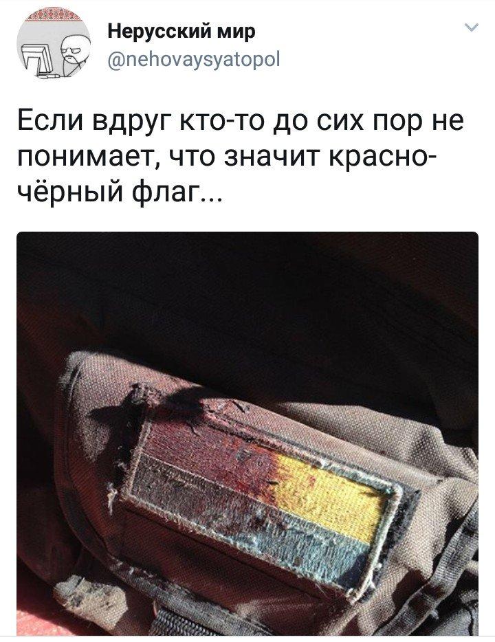 Вандалы дважды отбили флаг УПА на памятнике погибшим воинам АТО в Константиновке - Цензор.НЕТ 14