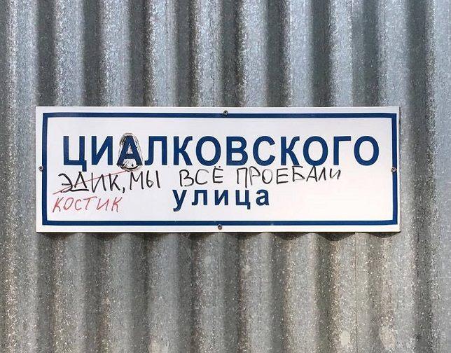 Грымчак о встрече Волкера с Сурковым: Я думаю, что решение по Донбассу уже принято - Цензор.НЕТ 4564