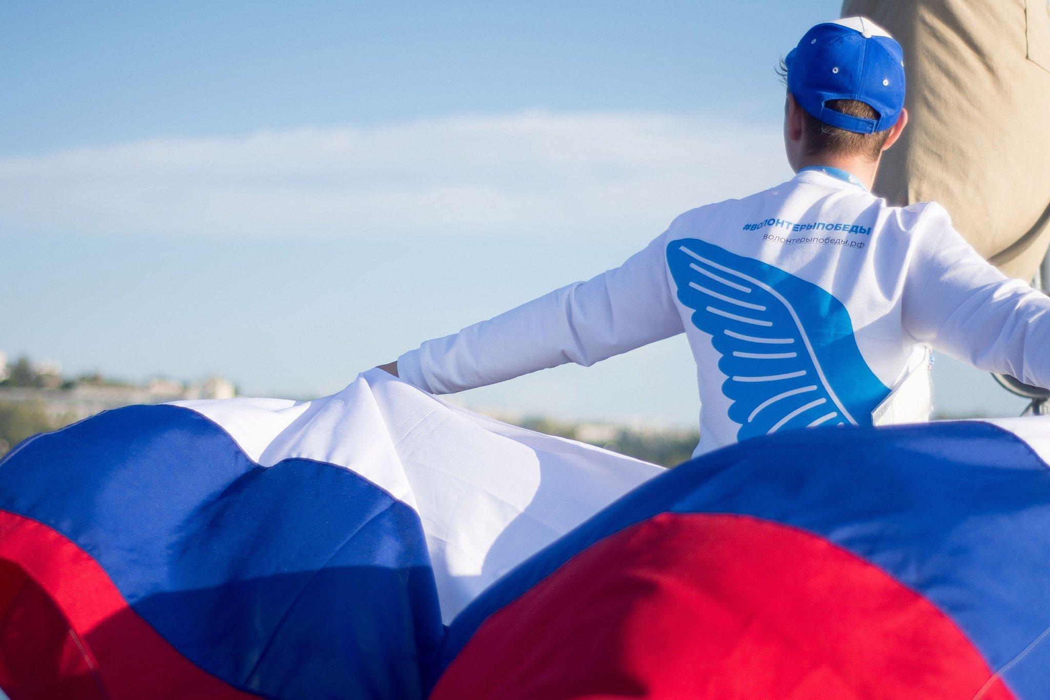 Необычные фото с флагом россии