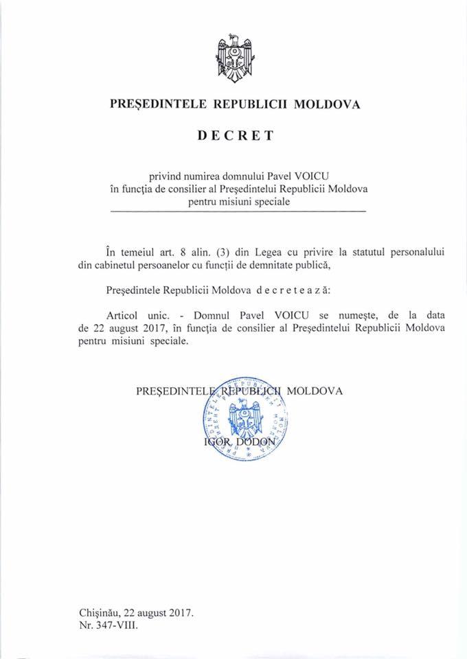 Указ президента о погашении задолженности по кредитам
