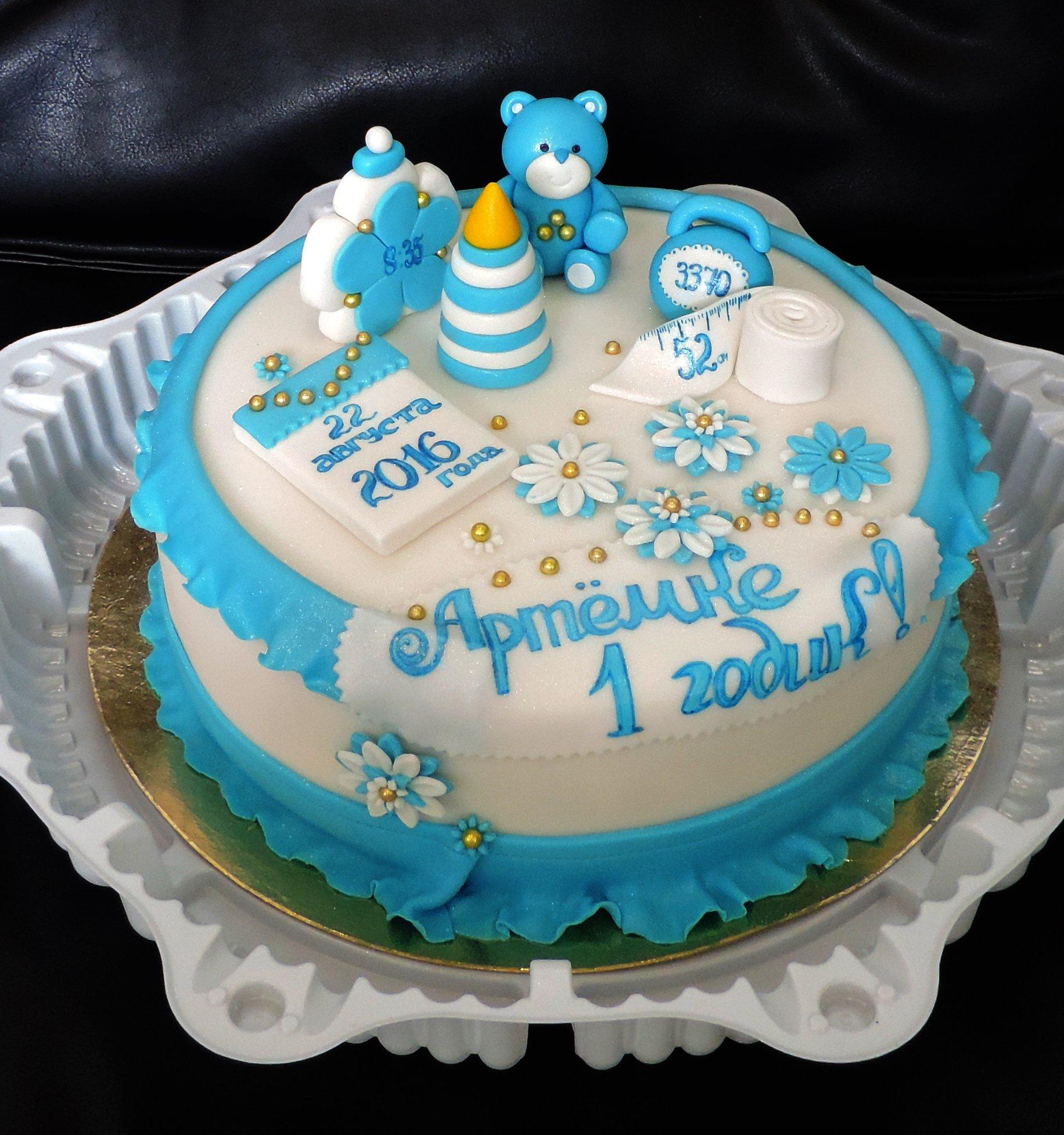 Картинка на годик мальчику на торт, днем рождения подруг