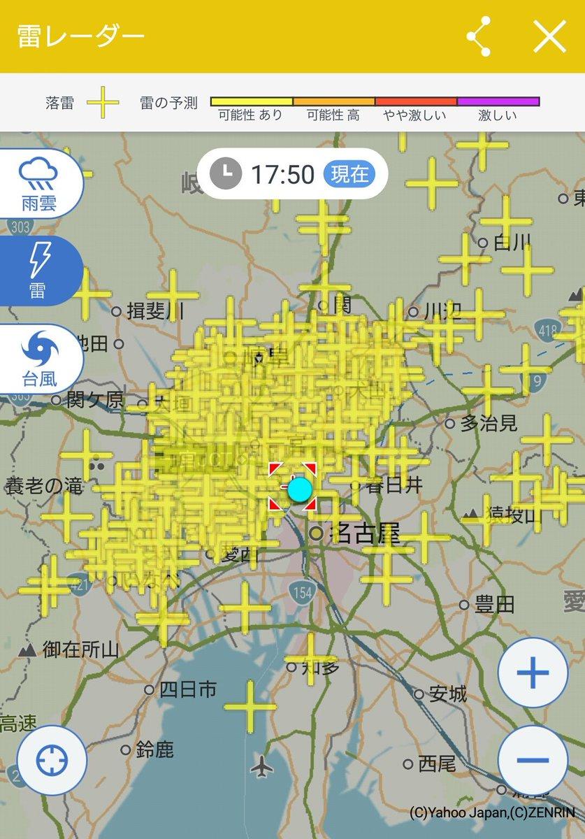 安城 雨雲 レーダー