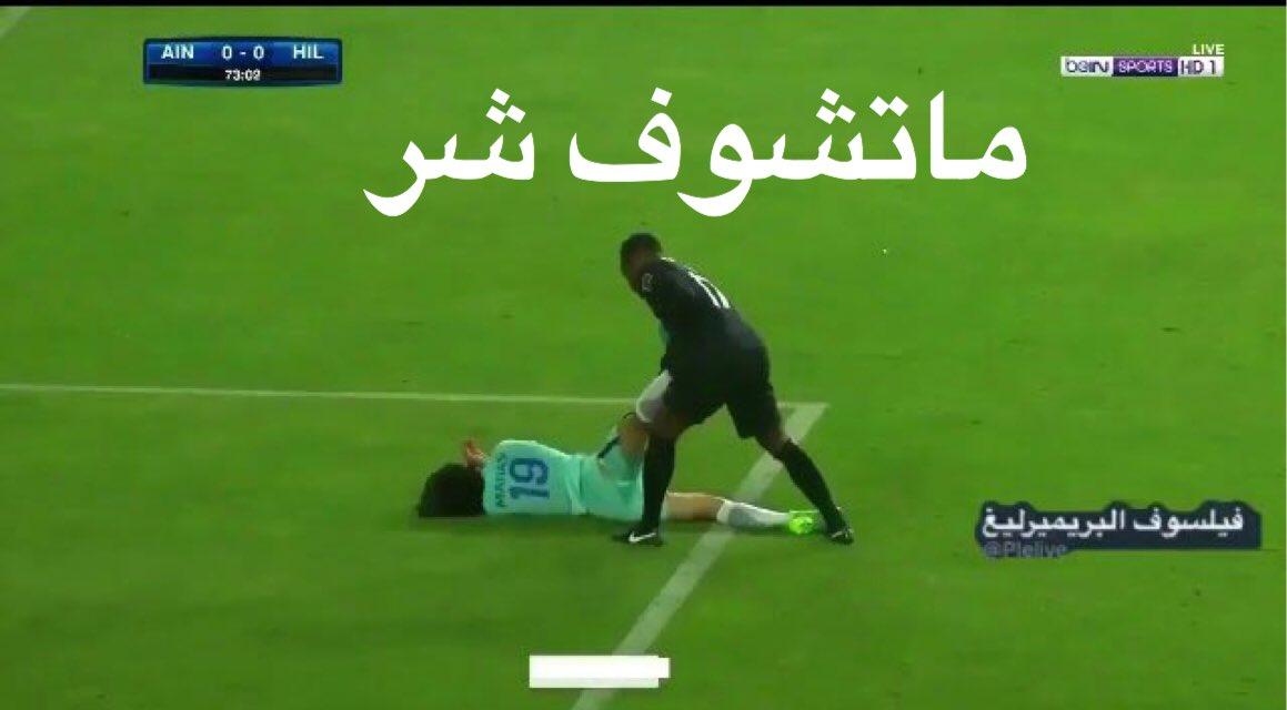 دعواتكم بالسلامة لنجم شقيقنا نادي الهلال...