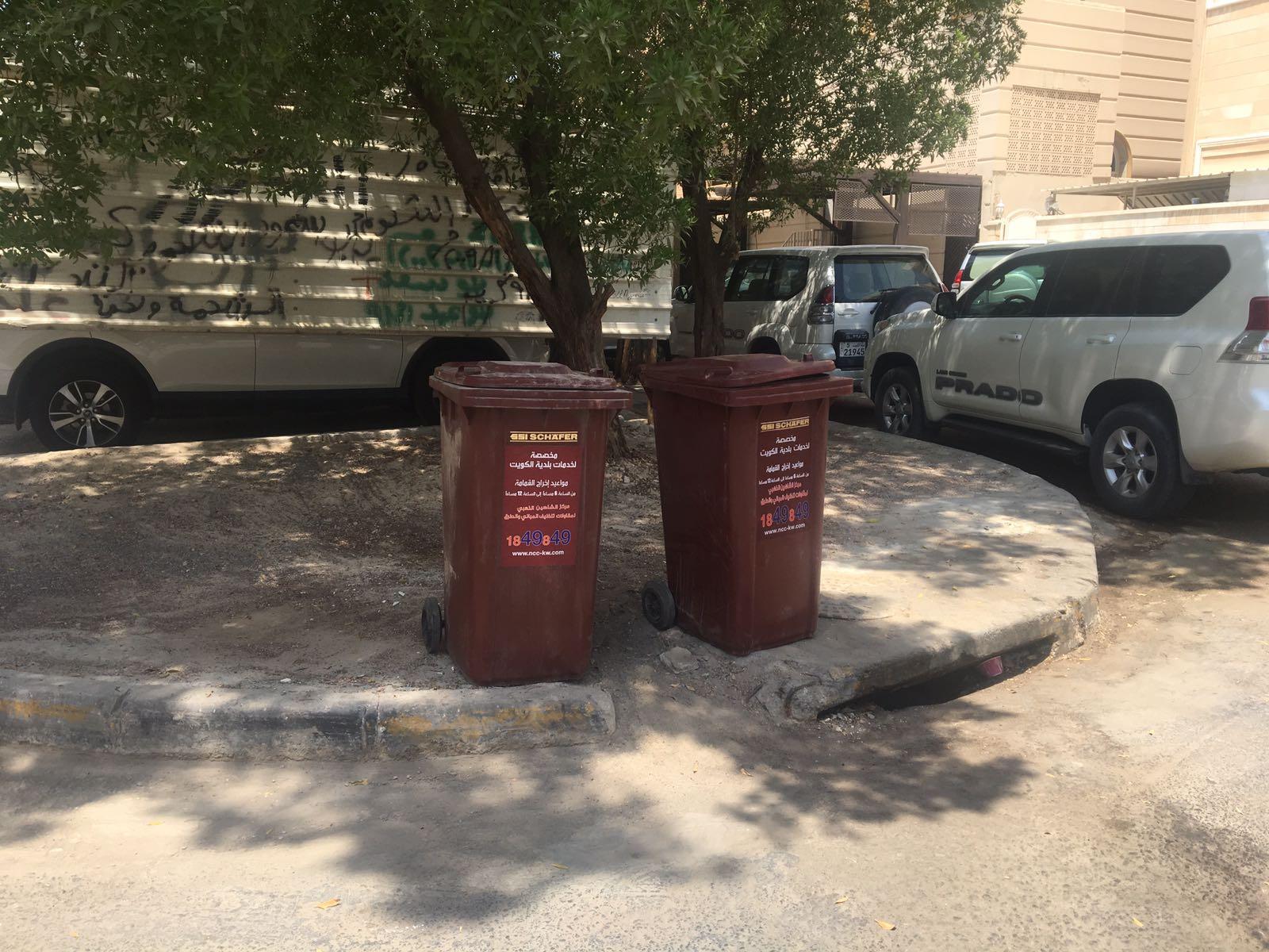 بلدية الكويت on Twitter: